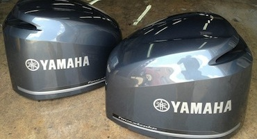 yamaha outboard paint. yamaha decals; the outboard paint